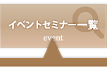 Menu_2event_aa