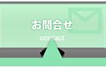 Menu_4contact_aa