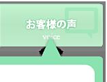 Menu_5voice_aa