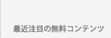 Top_3