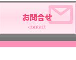 Menu_4contact