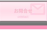 Menu_4contact_no