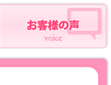 Menu_5voice