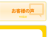 Menu_5voice